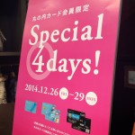 Special 4days !!