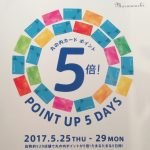 POINT UP 5 DAYS
